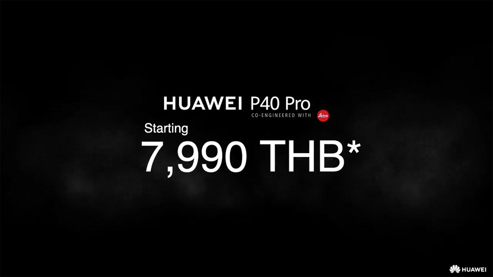 Huawei-P40-Pro-Pro-Price-Promotion-Operator