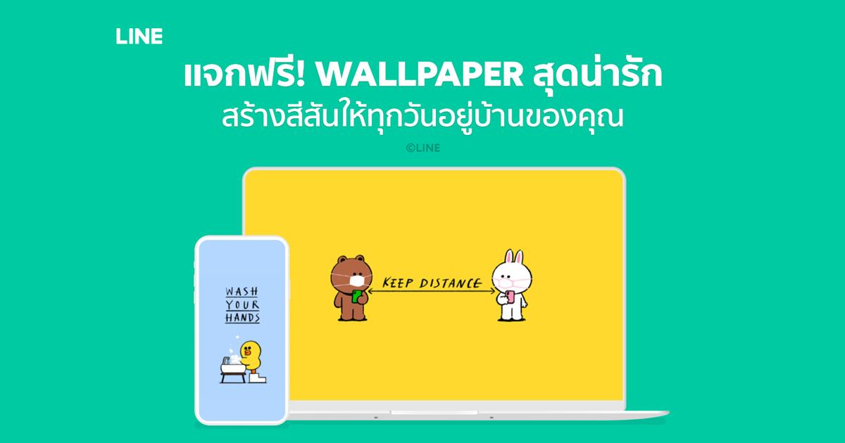 LINE Wallpaper COVID 19 mobile PC Free