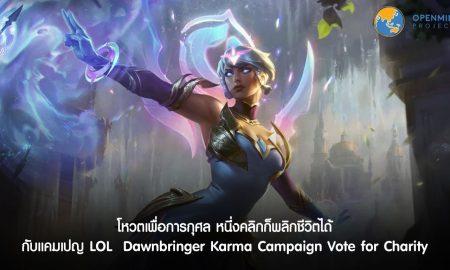 LOL Dawnbringer Karma Campaign Vote for Charity