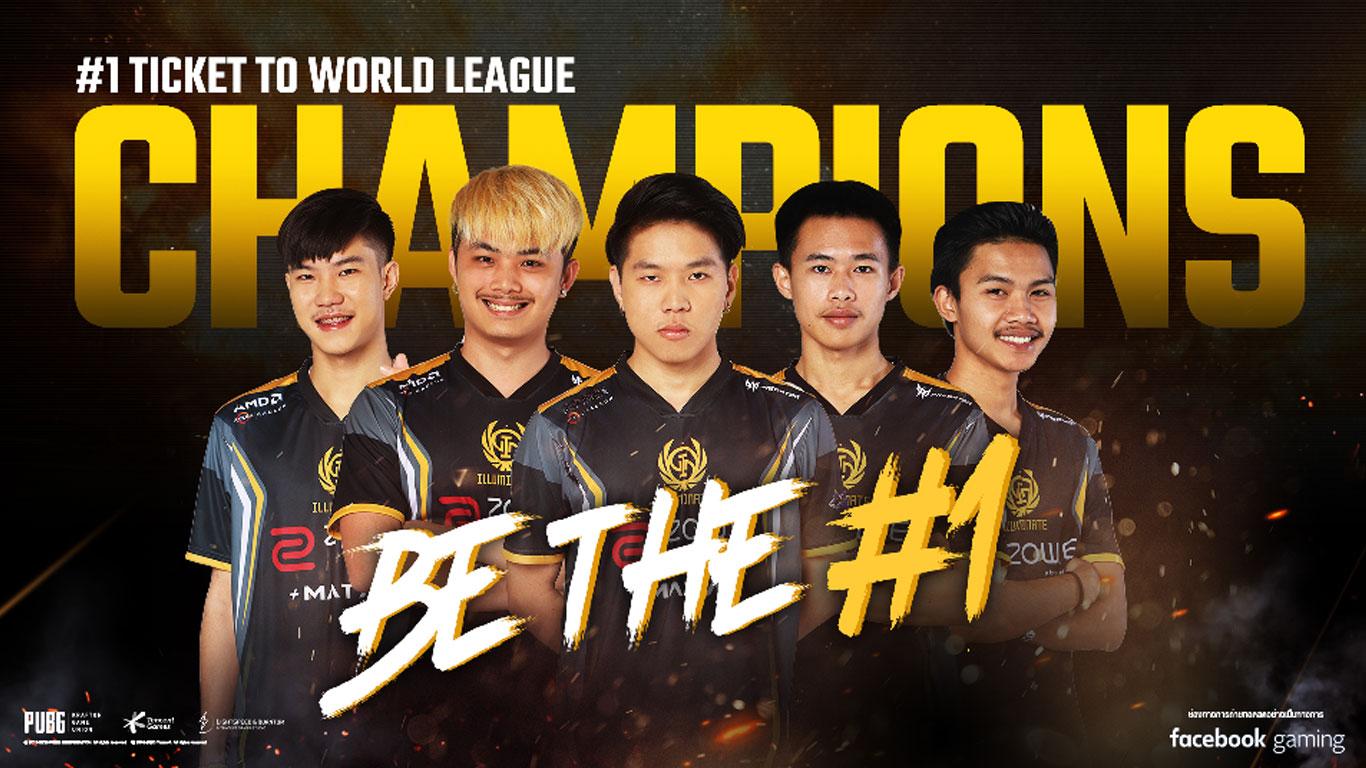 PUBG MOBILE Thailand Pro League 2020
