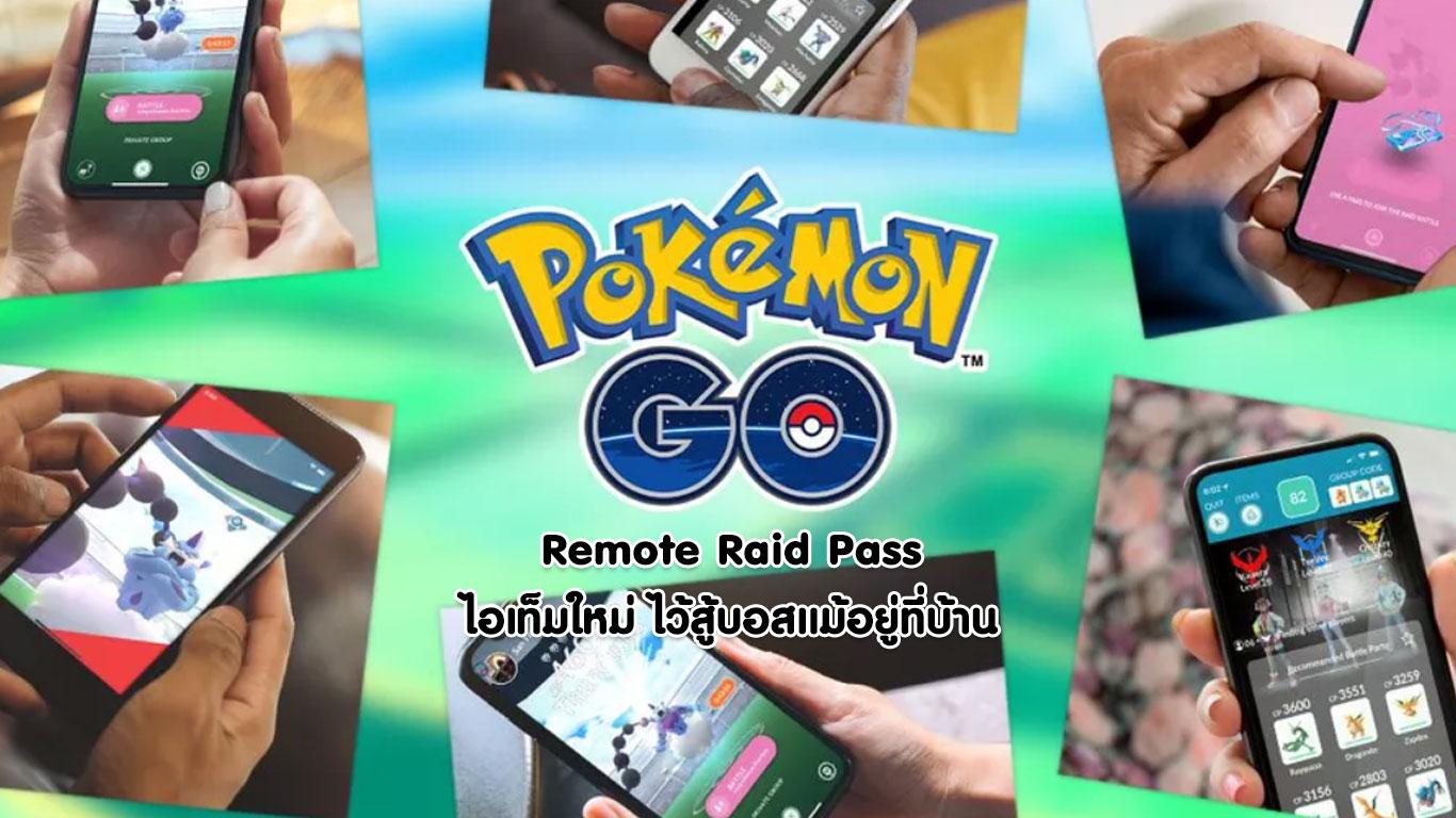 Pokemon GO Raid 00