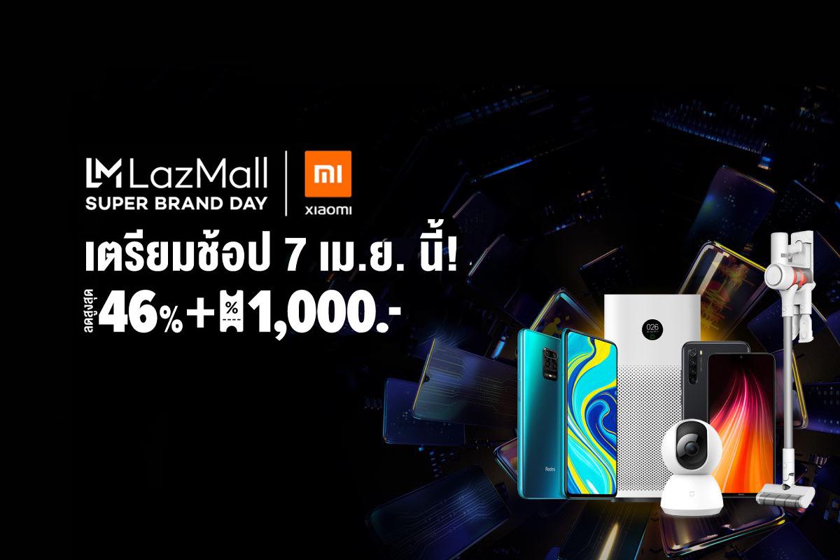 Xiaomi Lazada