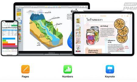 Apple ปล่อยอัพเดทล่าสุดสำหรับแอพเพื่อการทำงาน iWork