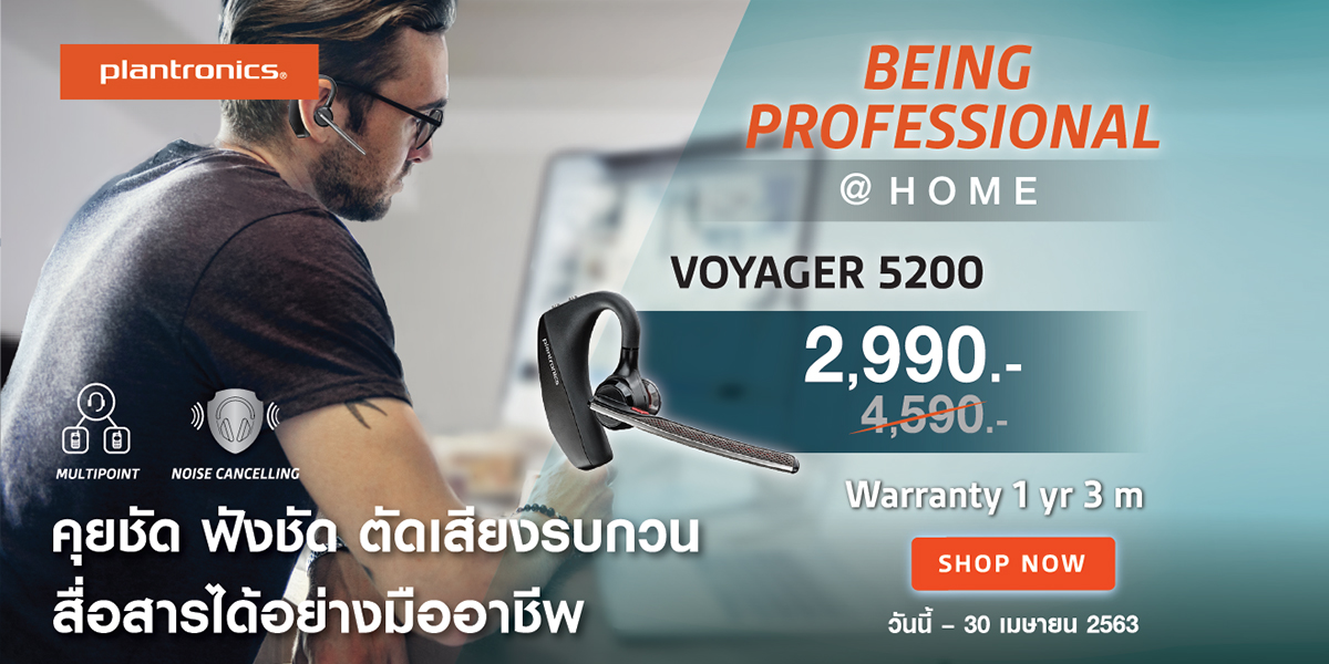 Plantronics Voyager 5200 BEING PROFESSIONAL AT HOME