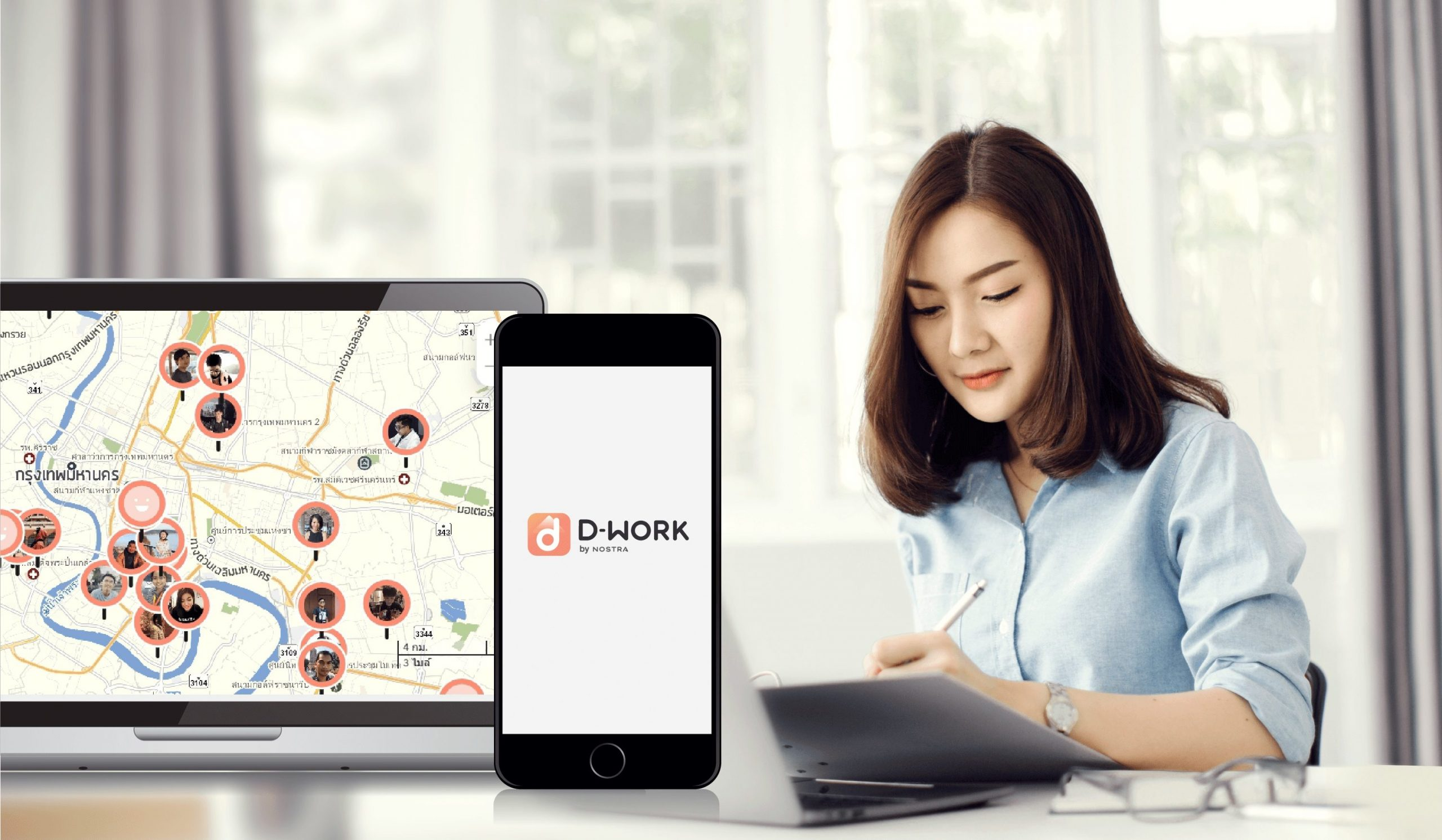 work from home tracking app d-work