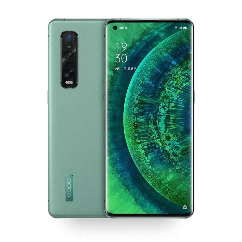 OPPO-Find-X2-Pro-Bamboo-Green