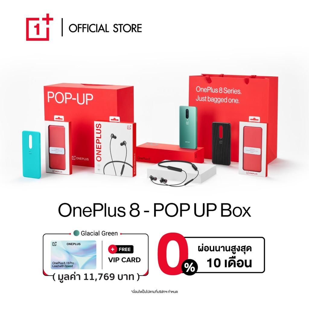 Pro-Pre order OnePlus-8 Shopee 02