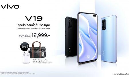 Vivo V19 First day sale 12999 baht