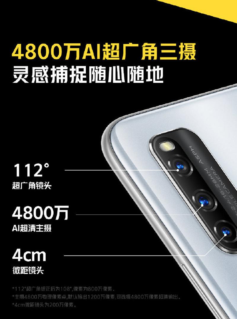 iQOO Z1 5G (3)