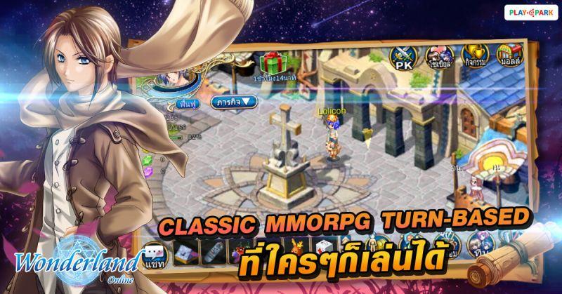 recommened 5 highlights Wonderland Mobile 02