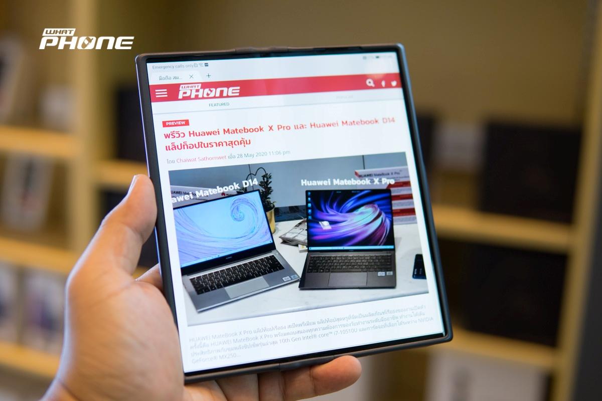 Huawei Mate Xs16