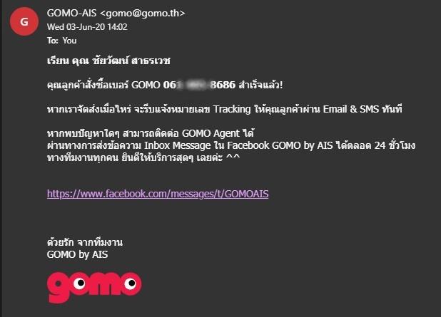 ScreenHunter_206 Jun. 09 09.54