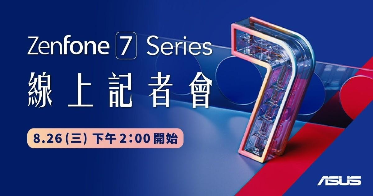 Asus Zenfone 7 header