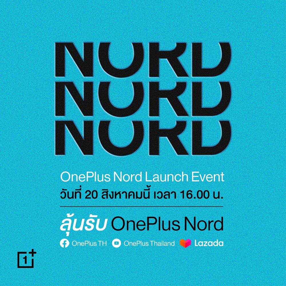 Online launch