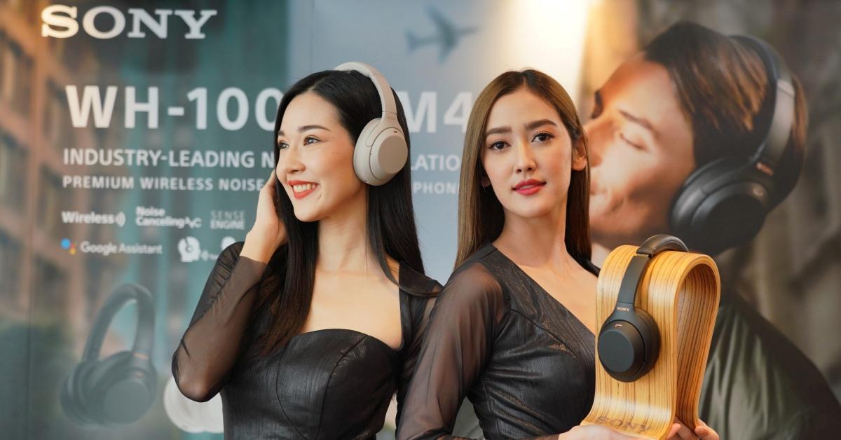 Sony WH-1000XM4