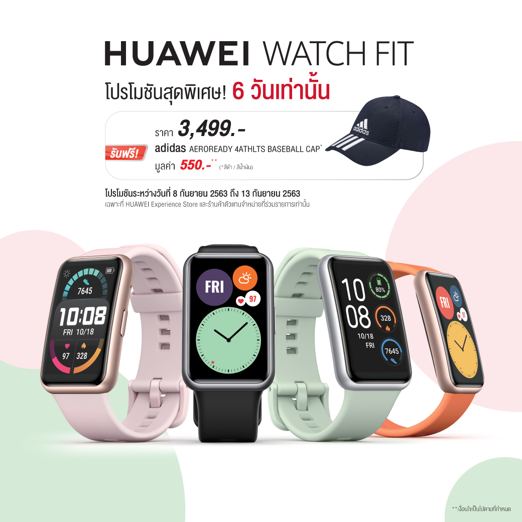 HUAWEI WatchFit_early bird promotion