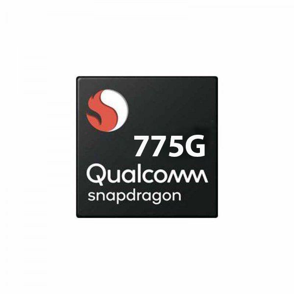 Qualcomm Snapdragon 775G