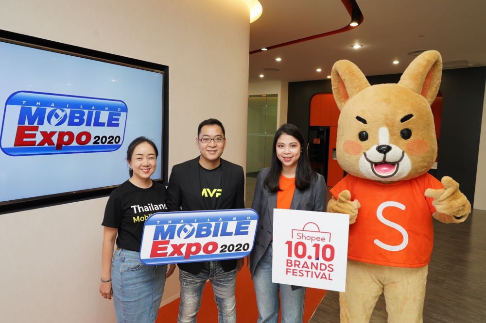 TME 2020 x Shopee (1-4 Oct) (2)