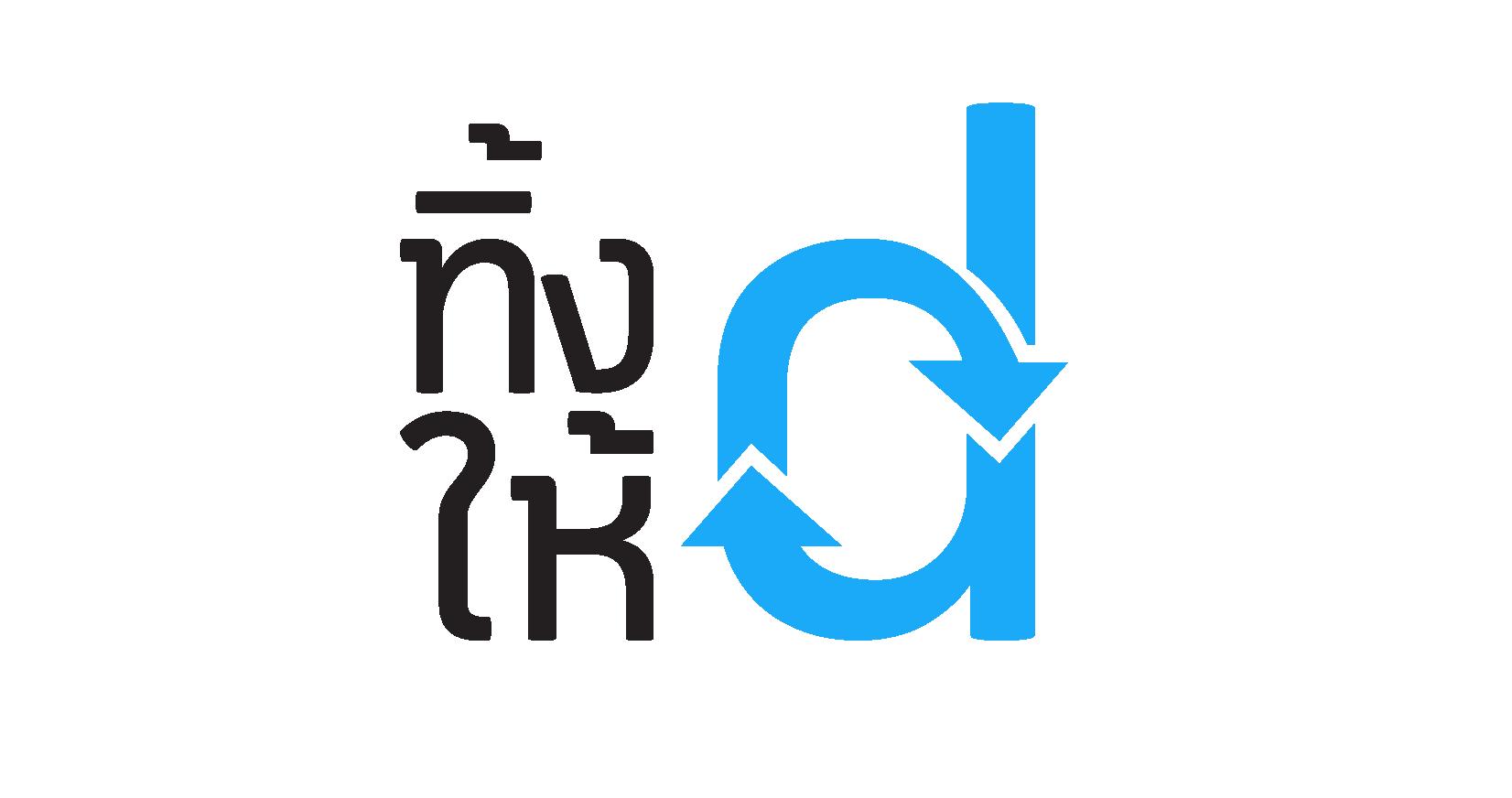 Think_hai_d_logo