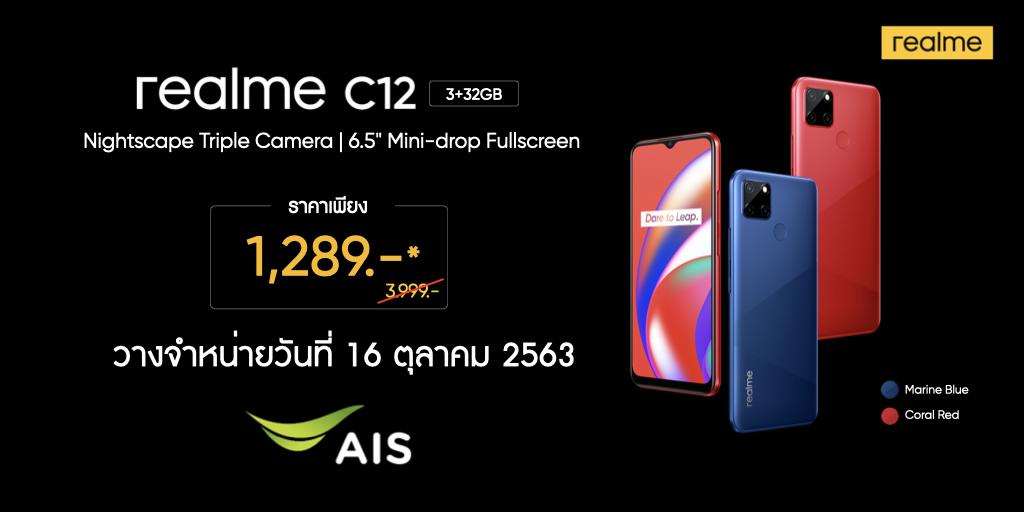 7i Keynote-0918.001