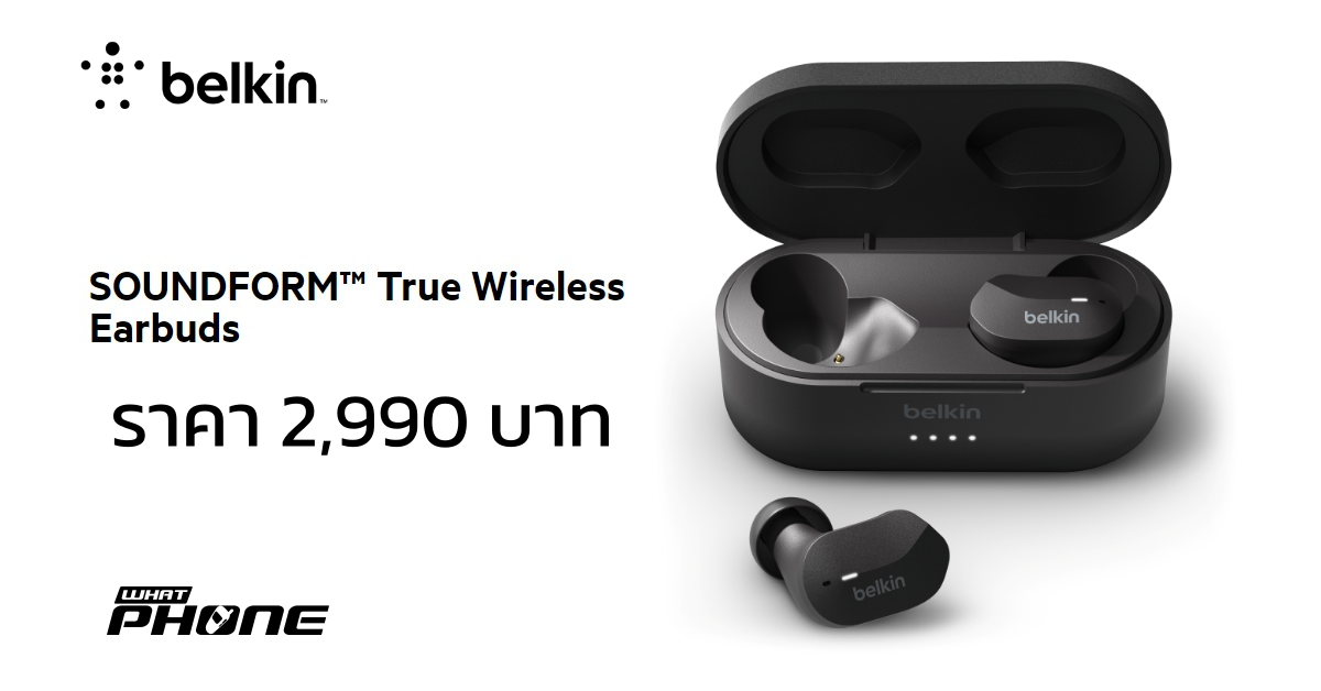 Belkin Soundform True Wireless