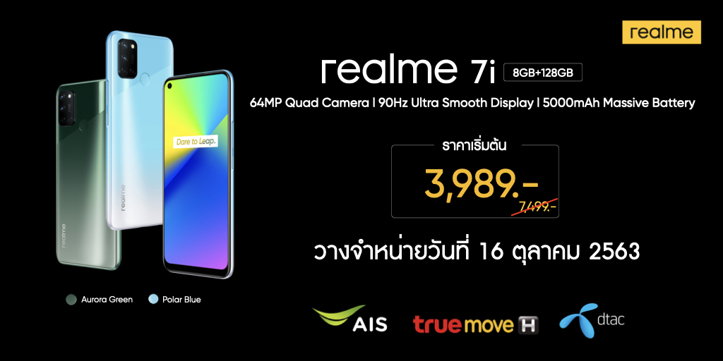 C12_7i_Smart Scale_Smart Cam_Prices.003