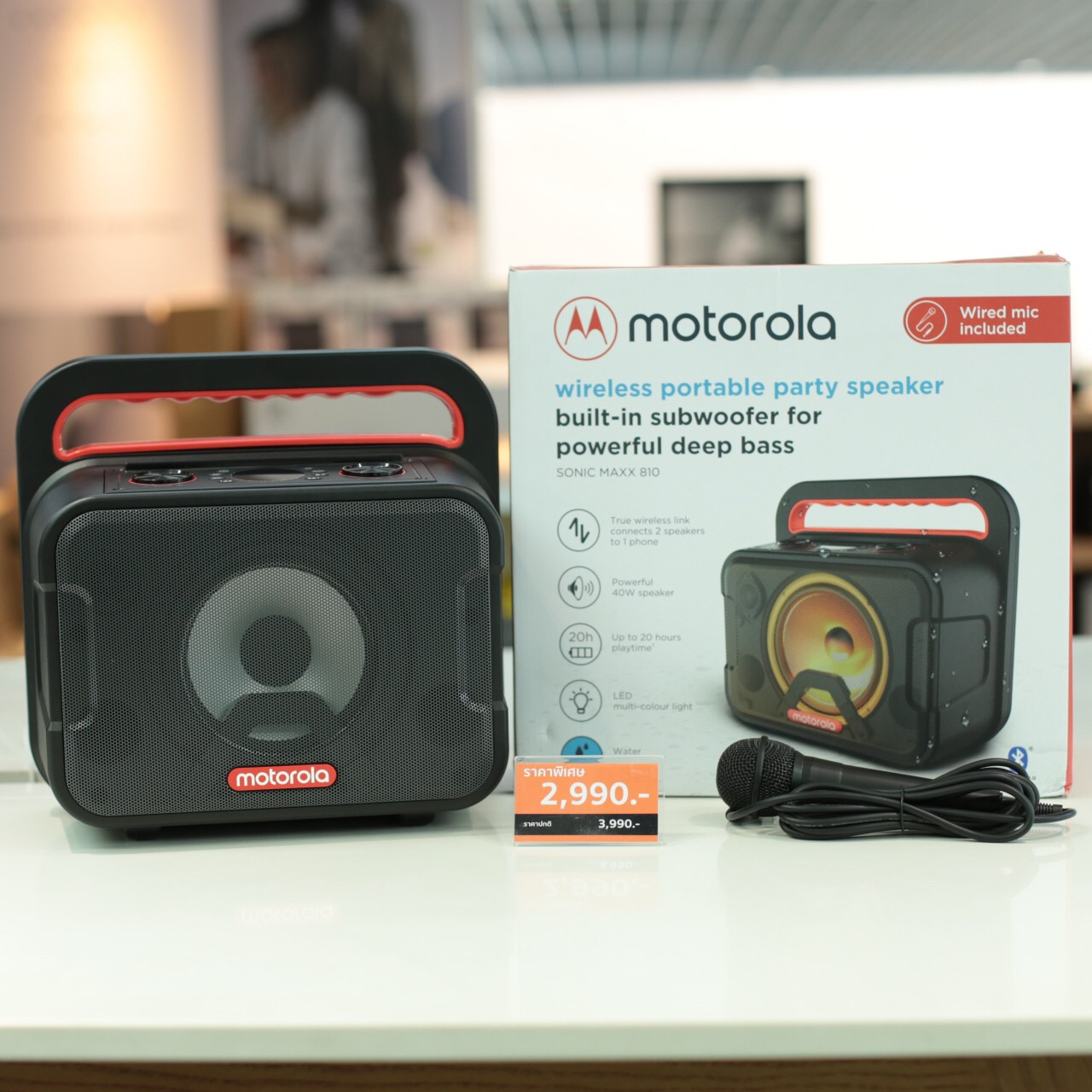 Pic_ลำโพง Motorola รุ่น Sonic Maxx 810