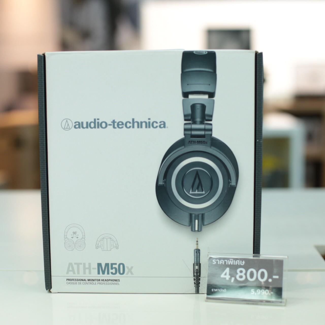 Pic_Audio Technica หูฟังรุ่น M50x