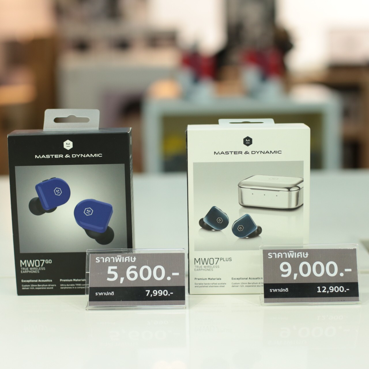 Pic_Master & Dynamic หูฟังไร้สาย รุ่น MW07 GO และ Master & Dynamic หูฟังไร้สาย รุ่น MW07 Plus