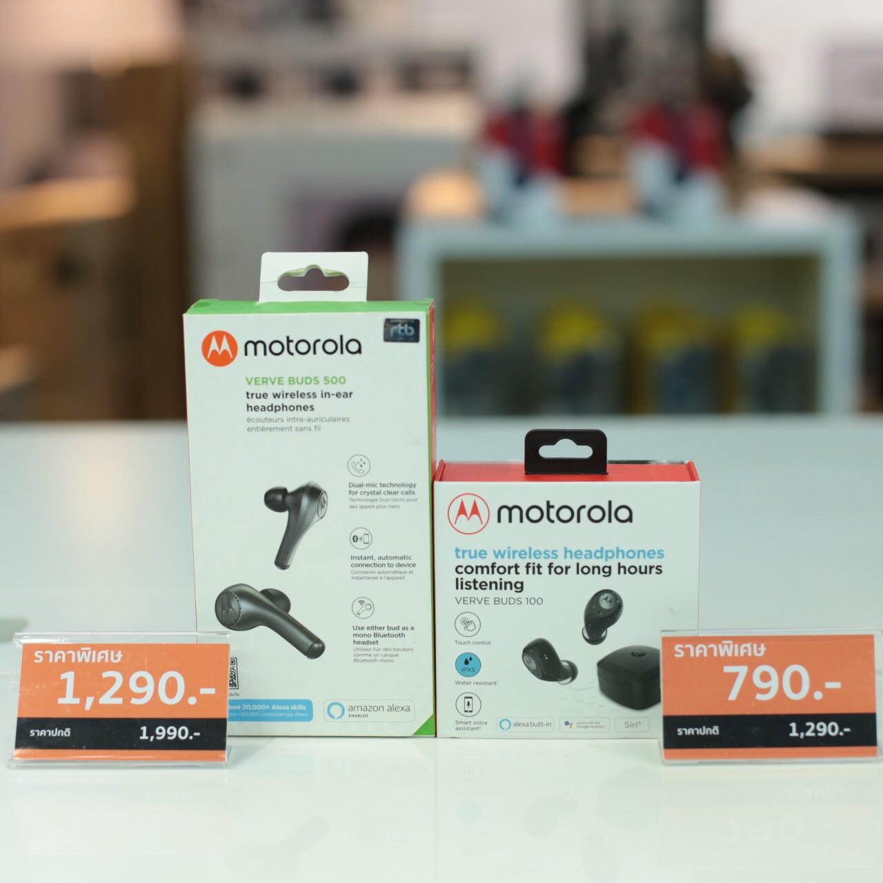Pic_Motorola หูฟังบลูทูธไร้สาย รุ่น VerveBuds 100 และ Motorola VerveBuds 500