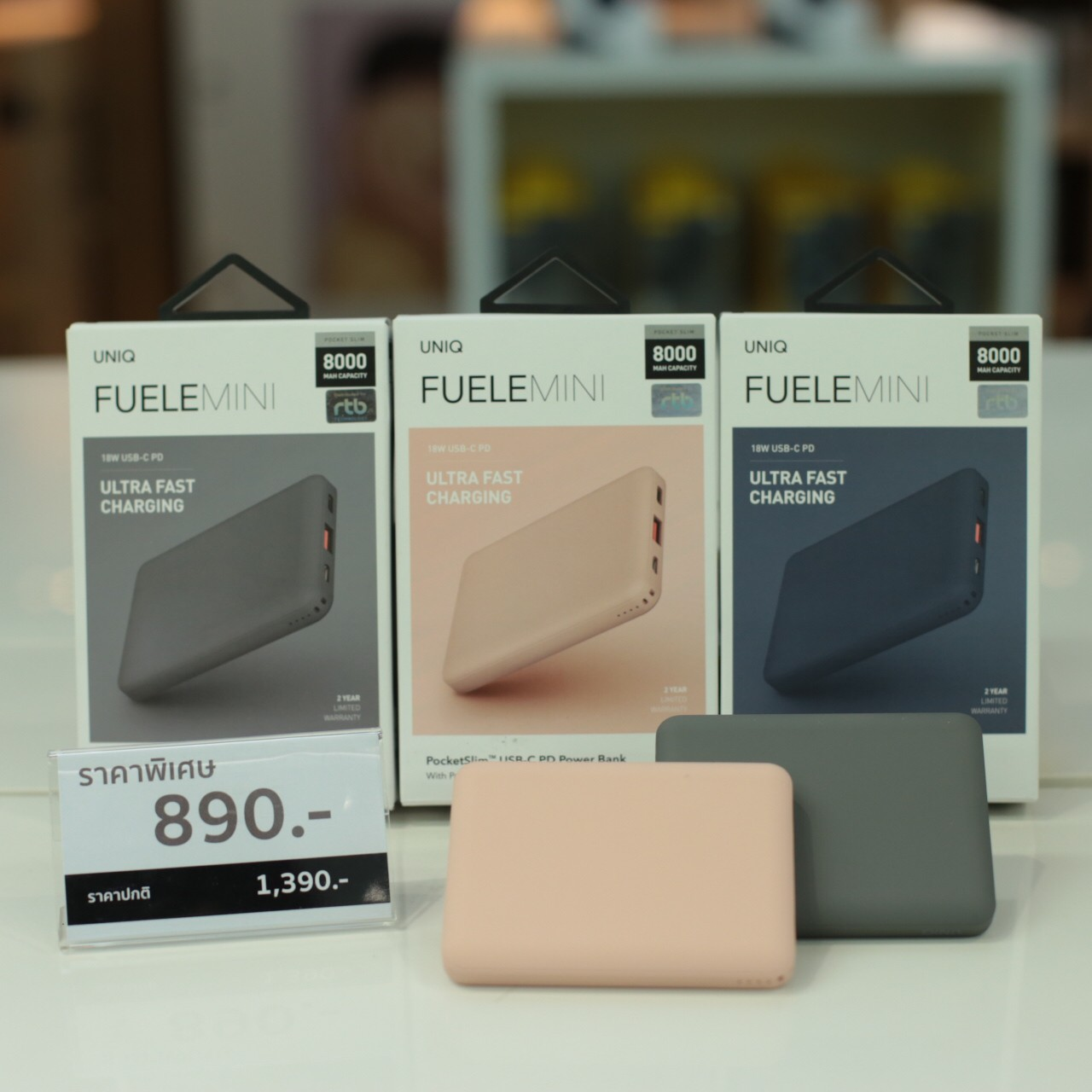 Pic_Uniq Power Bank รุ่น Fuele Mini 8000mAH USB-C PD Pocket