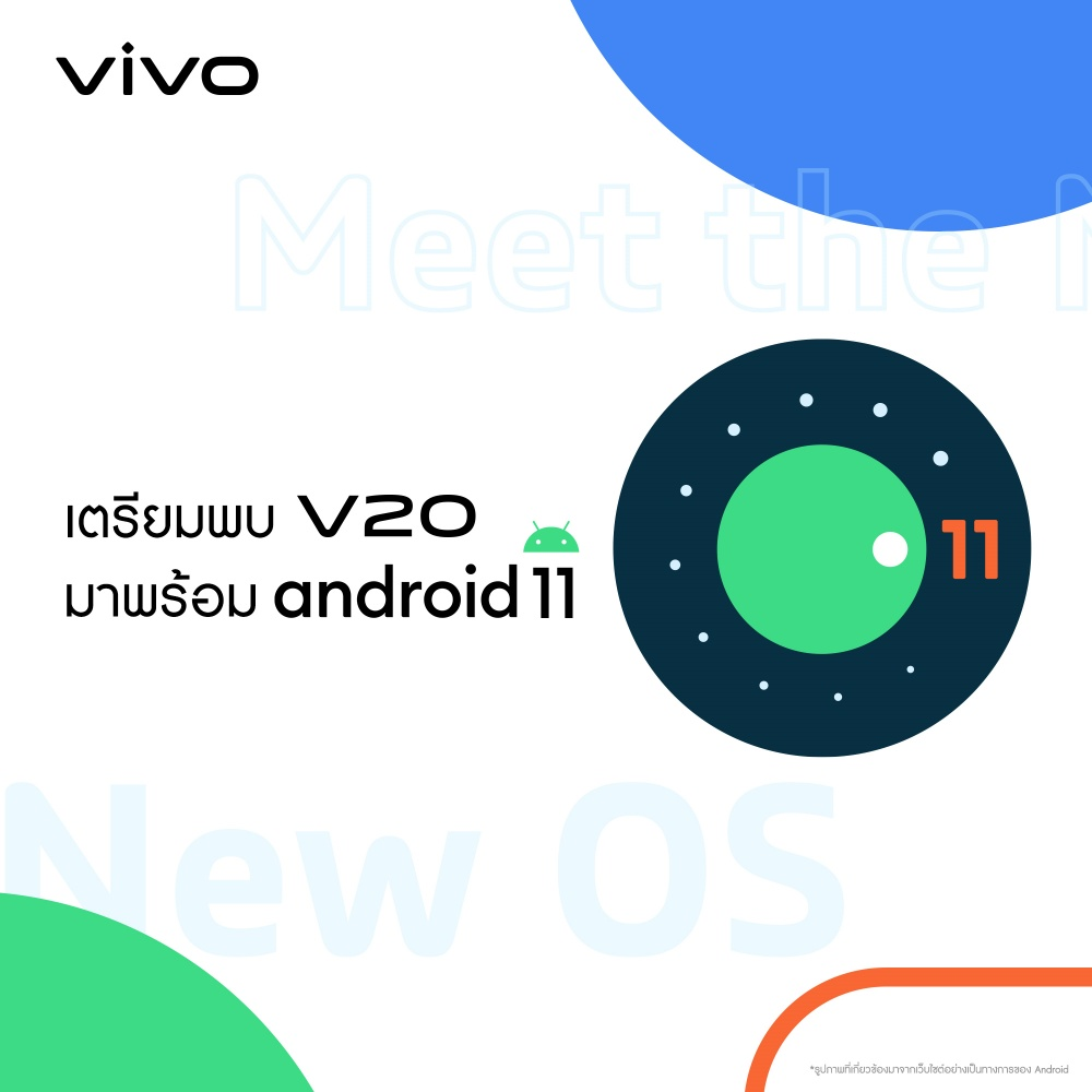 V20_With Android 11_FB