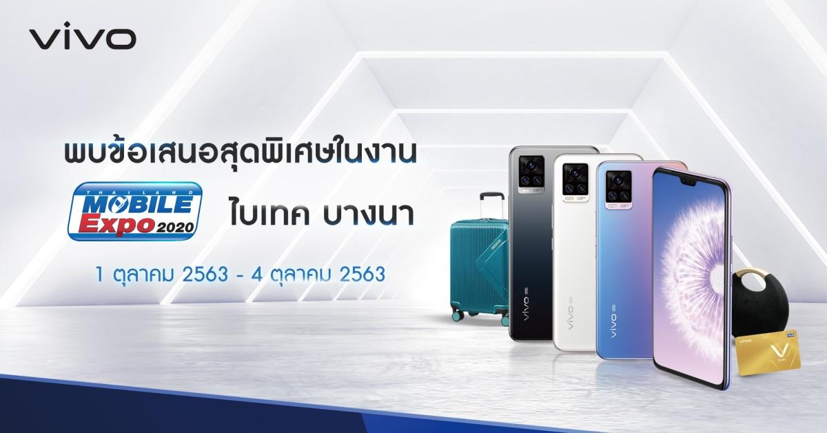 Vivo Thailand Mobile Expo