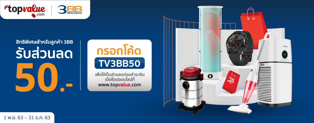 3BB-PressPic-20Nov2020-Pic-1