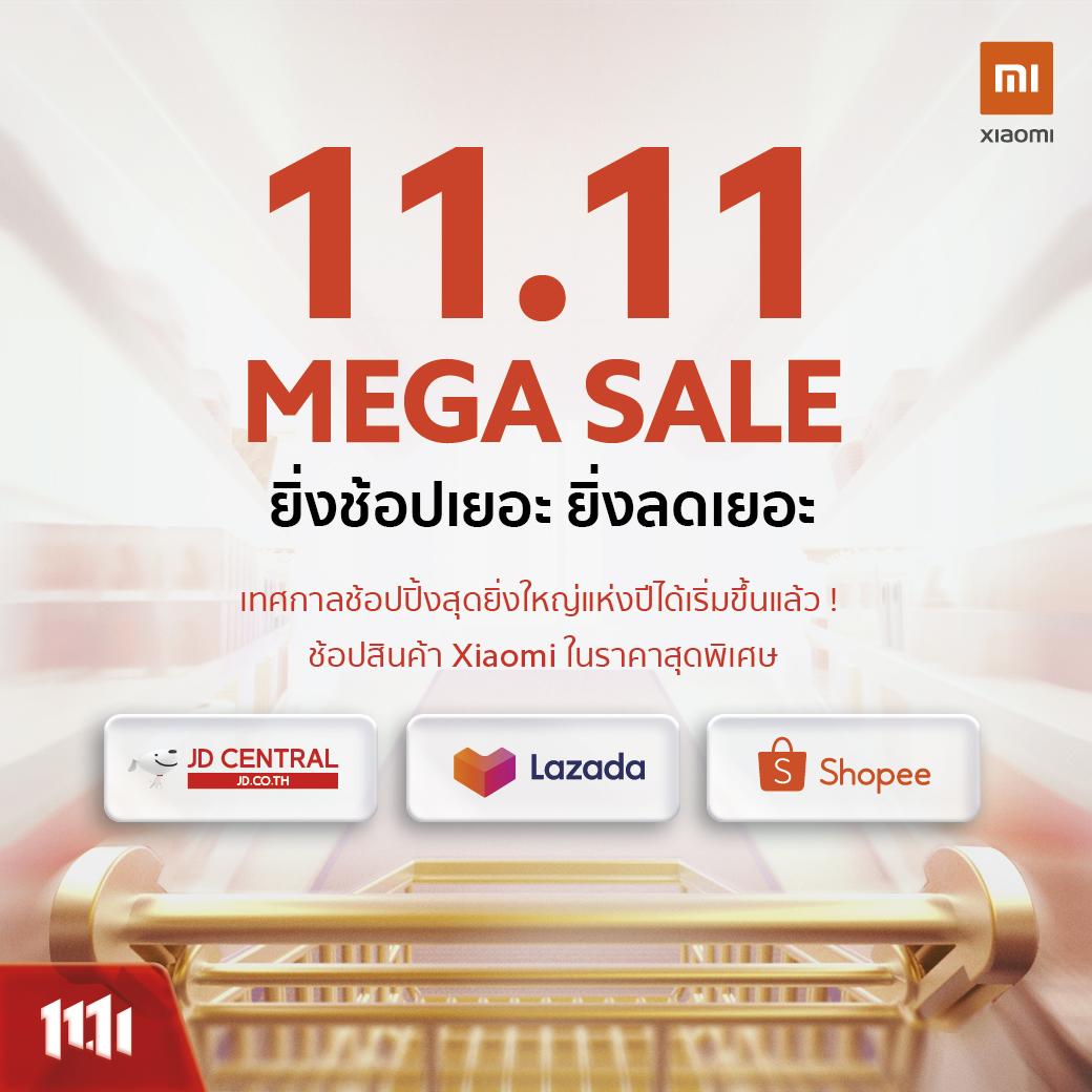 AW_Mega Sale JC-Lazada-Shopee