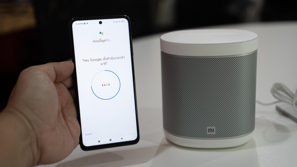 Mi Smart Speaker-3