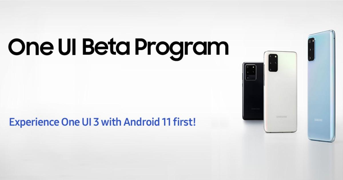 Samsung One UI Beta Header