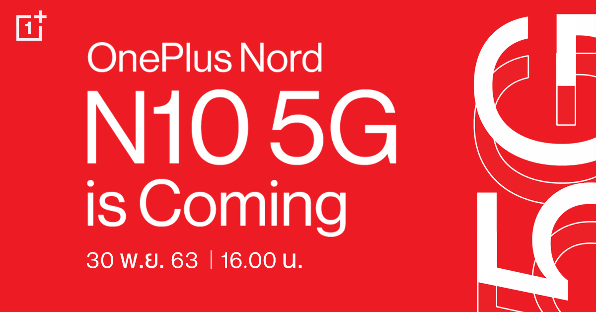 Thumbnail Nord N10 5G is coming