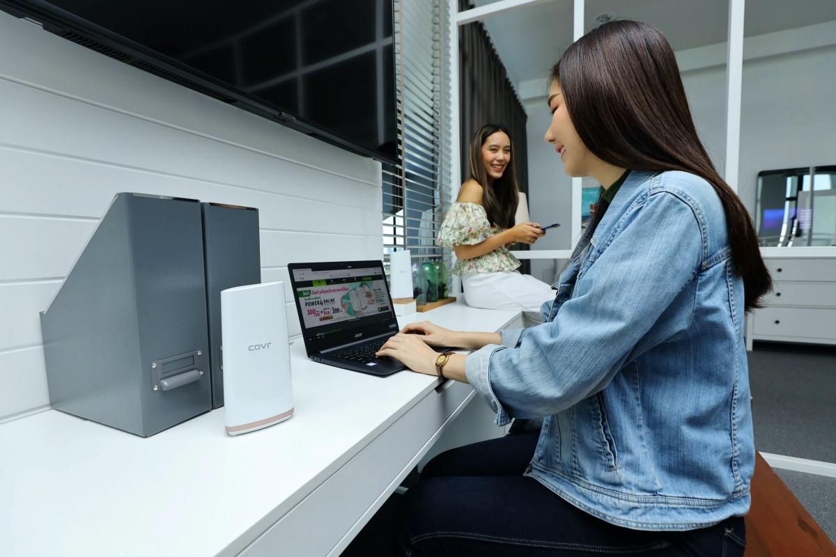 batch_201117 Pic 02 ครั้งแรกในไทย! AIS Fibre จัดแพ็กเกจสุดคุ้ม ให้ Bring Your Own Router ได้ตามใจชอบ