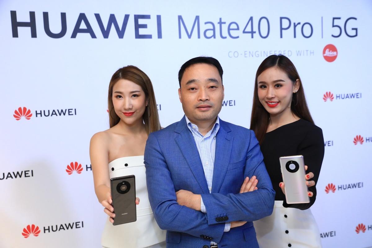 01 HUAWEI Mate 40 Pro 5G Mr.Gavin Cheng