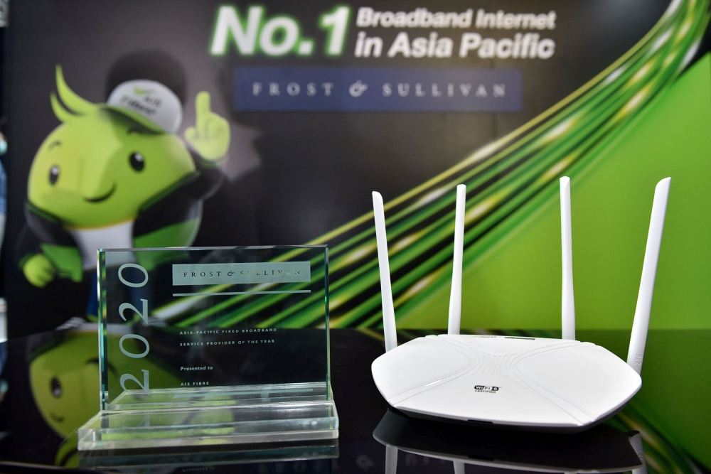 201215 Pic 03 AIS Fibre AIS Fibre ขึ้นแท่นผู้นำเน็ตบ้านไทยอันดับ 1 ใน APAC