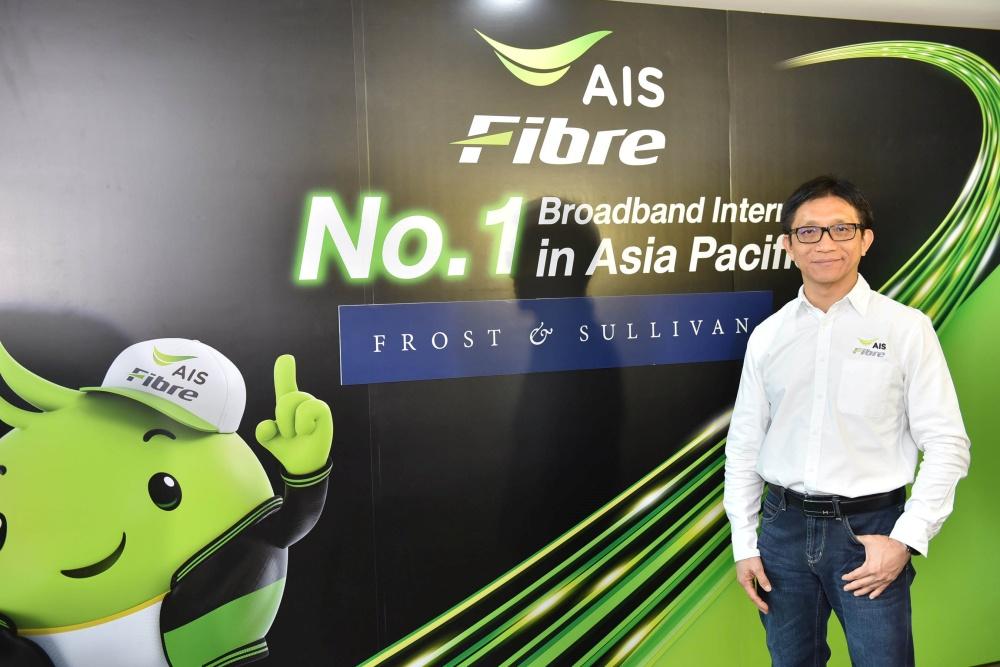 201215 Pic 08 AIS Fibre AIS Fibre ขึ้นแท่นผู้นำเน็ตบ้านไทยอันดับ 1 ใน APAC