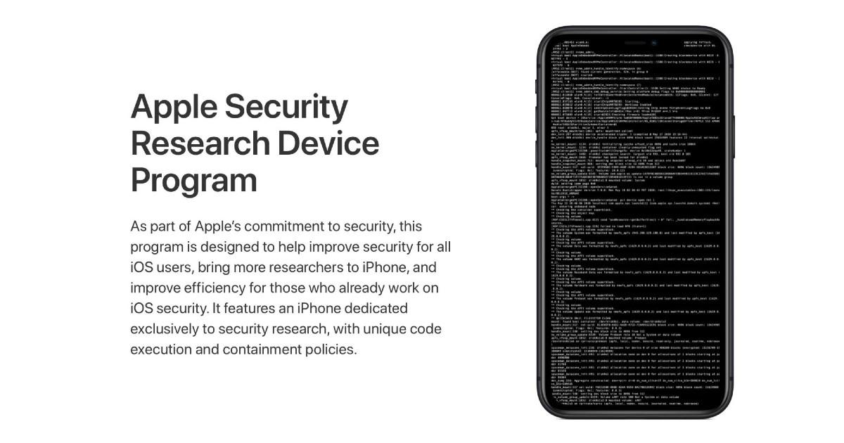 Apple Security Device Program Header
