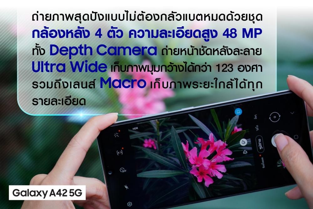 Battery A42 5G(5).