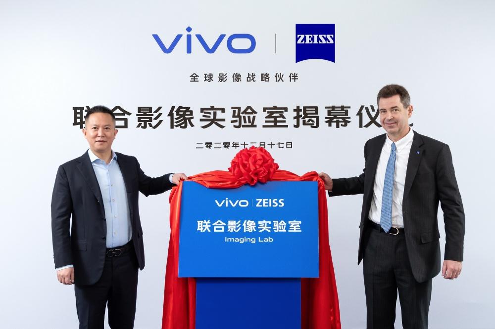 Executive_Vivo_ZEISS_Partnership Announcement Day_2
