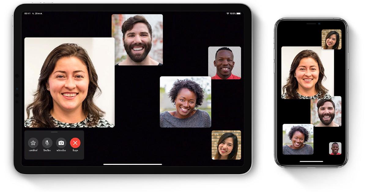 FaceTime Group Header