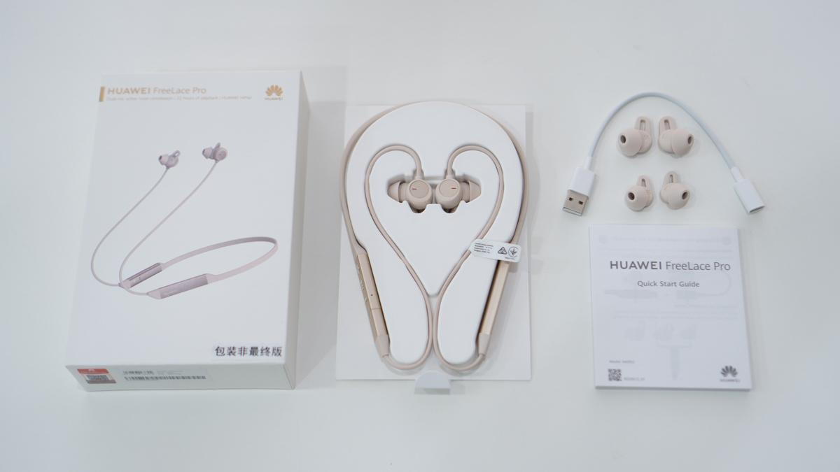 Huawei Freelace Pro-12