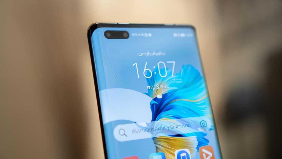 Huawei Mate40 Pro-16