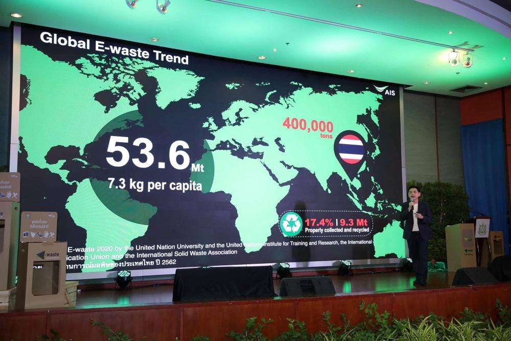 Pic 4 นายสมชัย CEO-AIS กล่าวถึงวัตถุประสงค์โครงการ คนไทยไร้ E-Waste