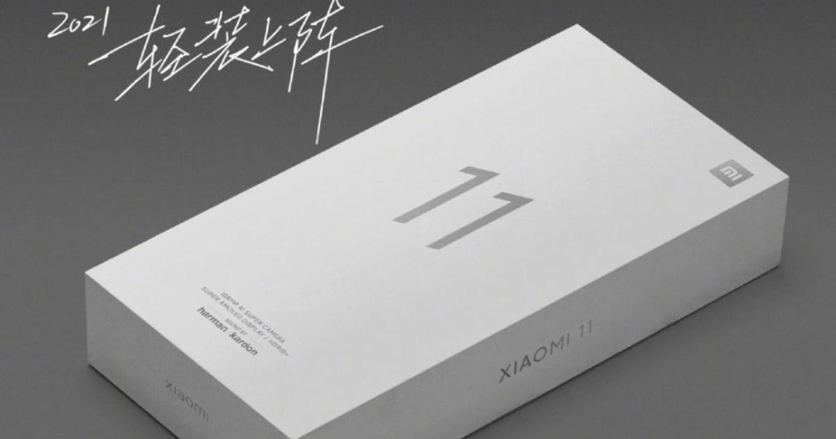 Xiaomi Mi 11 Package